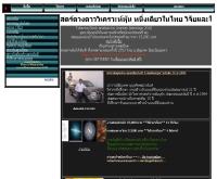 โหราศาสตร์ดวงดาววิเคราะห์หุ้น  - past96.com