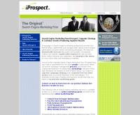 ไอพรอสเปค - iprospect.co.th