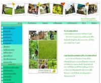 ไร่นาสวนผสม รุ่งพิทักษ์ - rungpitakfarm.com