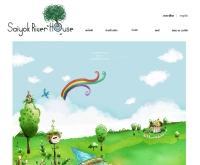 ไทรโยค ริเวอร์ เฮ้าส์  - saiyokriverhouse.com