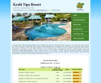 กระบี่ ทิพา รีสอร์ท - krabi-tipa-resort.com