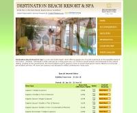 เดสทิเนชั่น บีช รีสอร์ท แอนด์ สปา  - destinationbeachresortkohsamui.com