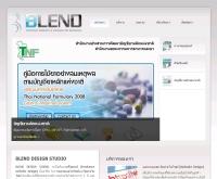 เบลนด์ ดีไซน์ สตูดิโอ - blendwebdesign.com