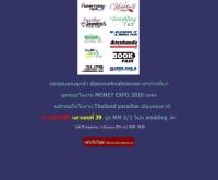 ห้างทองกิมหลี - diamondmakesense.com