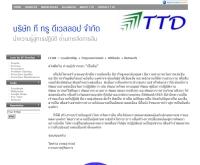 บริษัท ที ทรู ดีเวลลอป จำกัด T TRUE DEVELOP CO., LTD. - ttruedevelop.com
