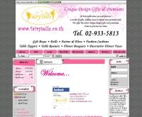 แฟรี่เทล - fairytells.co.th