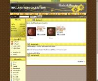 ไทยแลนด์คิงค์คอเลคชั่น - thailandkingcollection.com