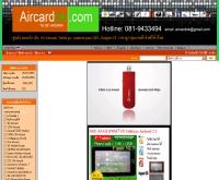 แอร์การ์ดโอเค - aircardok.com