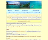 ทัวร์เกาะช้าง - xn--12cmi4c2cxa9demc3mqe7a.com