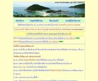 ทัวร์เกาะเต่า - xn--12c4be2ct0ddlc9kd1hzb.com