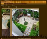 บ้านและสวน โดย GardenAAA - gardenaaa.com