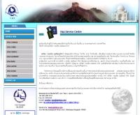 บริษัท วาเคชั่น ฮอลิเดย์ ทัวร์ จำกัด - igetvisa.com