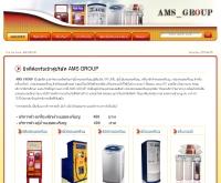 บริษัท เอเอ็มเอส กรุ๊ป จำกัด - amsgroup1.com