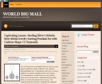 เวิลด์บิ๊กมอลล์ - worldbigmall.com/