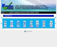 บริษัท เอ็กเปิร์ทอินชัวรันซ์คอนซัลแทนซ์ จำกัด - eic-broker.com