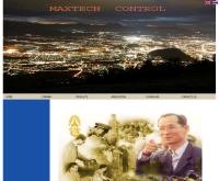 บริษัท แม็กเทค คอนโทรล จำกัด - maxtechcontrol.co.th
