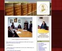 สำนักงานกฎหมาย เค เอส ลอว์ ทนายความ - thaikslaw.com