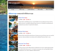 ที่พัก เกาะกูด - xn----twfba9gn3c9ifn1a0d0e5e.com/