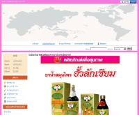 ยานำสมุนไพรจีนตำรับฮ่องเต้ - haklaksiam.igetweb.com
