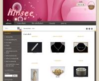 ร้านหินสีดอทคอม - hinsee.com/