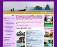 โรงแรมและรีสอร์ทจังหวัดกระบี่ เกาะพีพี เกาะลันตา - krabithai-hotels.com