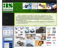บริษัท 3 เอส ซิสเต็มส์ จำกัด - 3ssystem.com