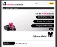 premiumclubthai.com - premiumclubthai.com