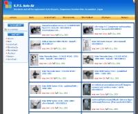 เคพี ออโต้ แอร์ - kpsautoair.plazathai.com