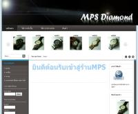 ร้าน เอ็มพีเอส ไดมอนด์ - mpsdiamond.com