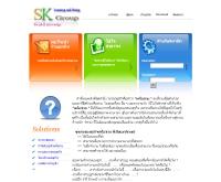 โซเซิล นอลลิจ กรุ๊ป - skgroupnetwork.com