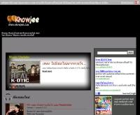ฟังเพลง ฟังเพลงใหม่ล่าสุด - music.khowjee.com/