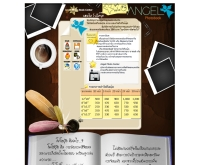Angel Photobook - photobook.in.th