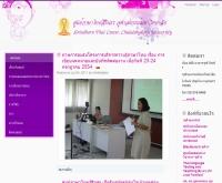 ศูนย์ภาษาไทยสิรินธร - stc.chula.ac.th