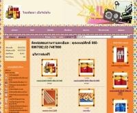 ไทยพัฒนาเอ็นจิเนียริ่ง - tarad.com/thaipatoil
