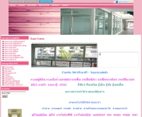 บ้านเฟรม - baanframe.com