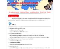 ศูนย์แปลและล่าม สมาคมส่งเสริมเทคโนโลยี(ไทย-ญี่ปุ่น) - tpa.or.th/slc/tic.html