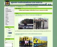 ศูนย์การฝึกนักศึกษาวิชาทหาร มณฑลทหารบกที่ 42 - norsortor42.com