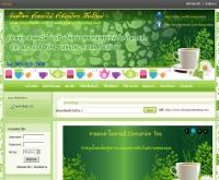 ชาดอกไม้ ชาสมุนไพร เชียงใหม่ - chiangmaiteashop.com