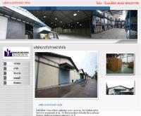 บริษัท บางวัวก้าวหน้า จำกัด โกดังให้เช่า บางนา - bangwuakaona.com