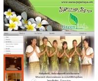 ซาว์น่าแอนด์สปาพัทยา - saunaspapattaya.com