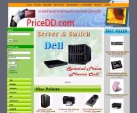 บริษัท อีพี เเอนด์ ไอที โซลูชั่น จำกัด PriceDD.com - pricedd.com