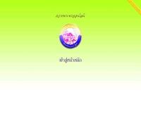เทศบาลตำบลกำแพงแสน - tambonkps.org