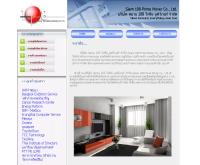 บริษัท สยาม 108 ไฟร์ม มูฟว์เวอร์ จำกัด - siam108prime.thport.com