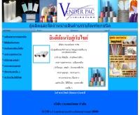 บริษัท เวนเดอร์แพค จำกัด - venderpac.com