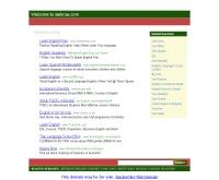 ซีลย์บรู ดอทคอม - seibrue.com