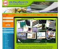 บริษัท ลีวัฒนาสตีลเทรด จำกัด จำหน่าย ผลิตภัณฑ์คุณภาพ ประเภทเหล็กก่อสร้างทุกชนิด - leevattanasteeltrade.com
