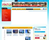 Tour Joins - tourjoins.com