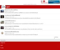 โพสทูเดย์ - m.posttoday.com/