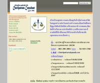 บริษัท ชุติภัทร คอนซัลแท็นท์ จำกัด - sites.google.com/site/chuttipattaraco/