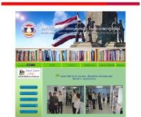 ห้องสมุดองค์การสงเคราะห์ทหารผ่านศึก - thaiveterans.mod.go.th/wvoth/lib_ple/Library-index.html